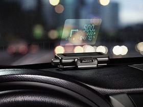 Garmin 推出可攜式抬頭顯示儀,在擋風玻璃上顯示導航資訊