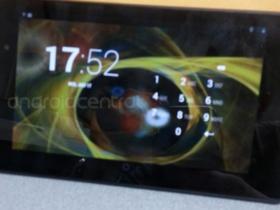 窄邊框、4GB ram,這就是新一代的 Nexus7 嗎?