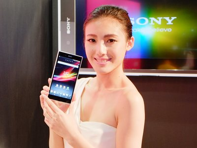 6.44 吋超大螢幕,Sony Xperia Z Ultra 售價 22,900 元,7 月 24 日預購加贈好禮