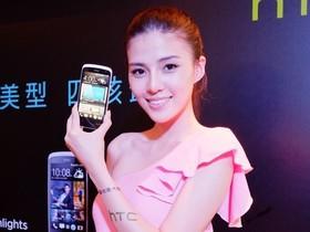 四核 HTC Desire 500 低價搶市,單機價格 11,900 元、台灣大哥大獨家開賣