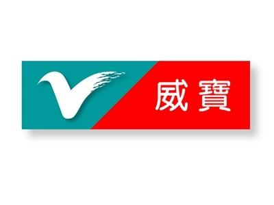 2013夏季電腦展首選 來威寶電信享八大好康 7月11日起 北中南四地輪流開跑