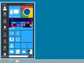 使用動態磚風格的 Windows 8 開始選單