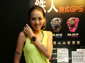 EPSON 鉄人腕式 GPS 軌跡記錄運動手錶台灣登場,售價 6,600 元起跳
