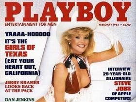 1985年《花花公子》採訪賈伯斯,15個值得銘記的趣事