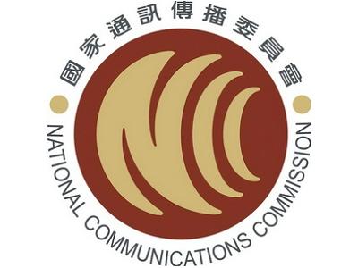 消基會、NCC 再介入網路領域:推動網路癮健康捐、成立網路內容防護機構