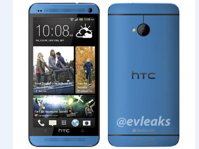 傳 New HTC One 將續推出藍色款,還會有更多顏色嗎?