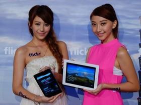 Flickr 在地化服務正式登台,與觀光局攜手行銷台灣美景
