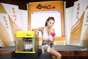 三緯國際立體列印公司 推出平價3D印表機       1台僅售15,000元  全球超低價震撼市場