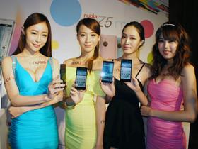 ZTE 中興登台,新品牌 nubia 首發雙機5吋四核心 Z5 以及4.7吋 Z5 mini