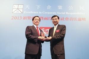 實踐企業社會責任 打造理想品牌 中華電七度蟬聯「天下企業公民獎」  電信業第一