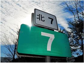 12/26 說再見!無名小站關站終止服務後,你可以搬家到哪裡的三個大建議