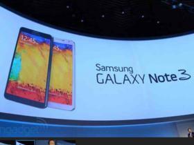 IFA 2013:三星發表 Galaxy Note3,主打 5.7 吋 FHD 螢幕、3GB Ram及皮革背蓋,加映超高解析度 Note 10.1 2014 年版