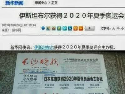 中國網路謠言新制度,被轉發 500 次以上將構成毀謗罪可判刑