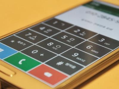 Tizen 3.0 行動系統在三星 S4 上跑了起來,有智慧的功能手機