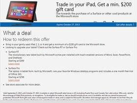 交出舊 iPad ,微軟就讓你換購新 Surface 平板?