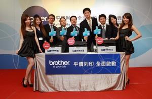 Brother 開創平價列印新時代 風潮引爆 正式啟動 日本No.1 ,簡約時尚設計,平價輕鬆擁有