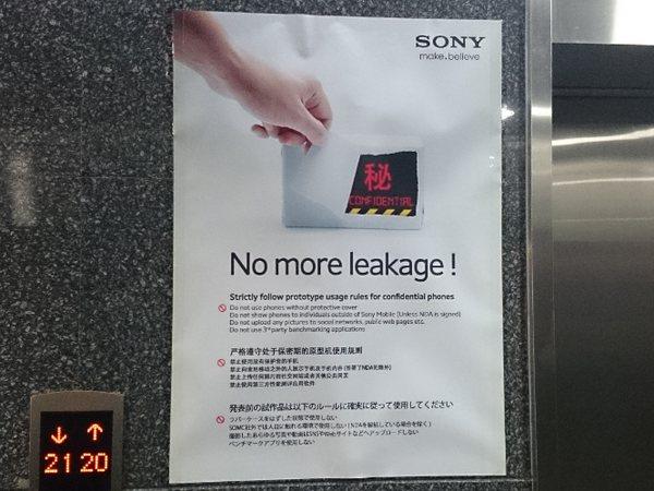 敵人就在本能寺!Sony 要求旗下員工別再泄漏新機消息