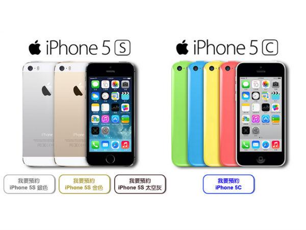 iPhone 5s / iPhone 5c 三大電信預購陸續開始,預訂網址看這邊 | T客邦
