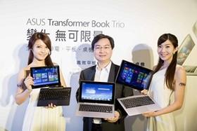 華碩變形筆電系列新品震撼登場 ASUS Transformer Book Trio TX201、T100開創智慧行動生活全新篇章