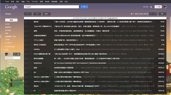終結垃圾郵件7大法寶:拋棄式、轉址式信箱介紹
