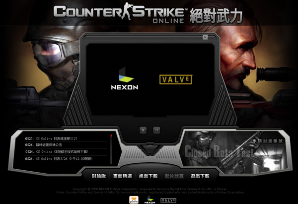 Counter Strike  回來了!