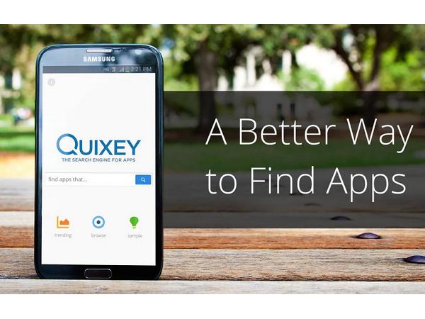 行動 App 搜尋引擎 Quixey 推首款 Android App,透過自然語言描述就能搜尋相關 App