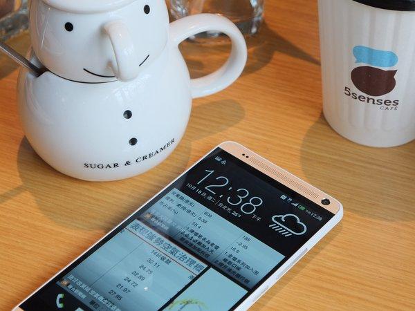 HTC One Max 評測:5.9 吋大螢幕、指紋辨識,一指啟動大視界