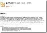 Office Mobile 2010 beta開放下載