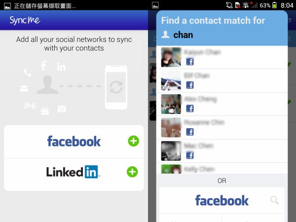 同步 Facebook 聯絡人大頭貼到通訊錄