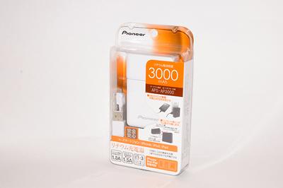 Pioneer APS-AP3000 可分離式行動電源,整合 USB 充電器一機兩用