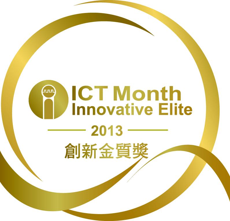 IQQI智能輸入法榮獲102資訊月 百大創新產品「金質獎」