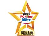 【活動】2009科技金獎,邀你選出年度風雲產品