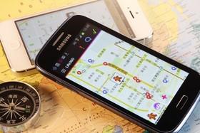 如何用Android內建裝置管理員找尋你的失竊手機?