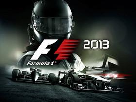 賽車遊戲《F1 2013》 享受風馳電擎的快感