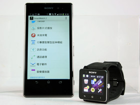Sony SW2評測:防水、NFC、上百擴充套件 Android智慧手錶