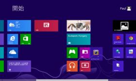 用 Tile Locker for Windows 8 鎖定開始畫面以免被惡意修改