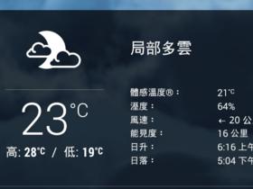 HTC One 更新 Sense 5.5,改變看這裡