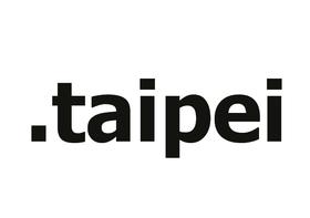 北市政府:明年將開放 .taipei 網域申請