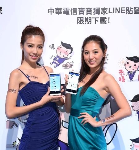 中華電信攜手LINE跨業合作創新局 mPro客戶獨享  收發LINE文字、語音、貼圖享數據傳輸免費優惠