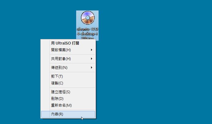 解決 Windows 8 無法掛載映像檔的 bug