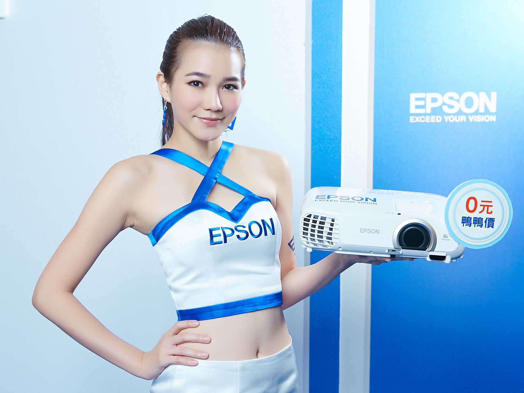 正妹抱抱:EPSON