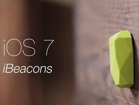 室內定位重大進展:Apple在其全美254家零售店啟動 iBeacons 技術