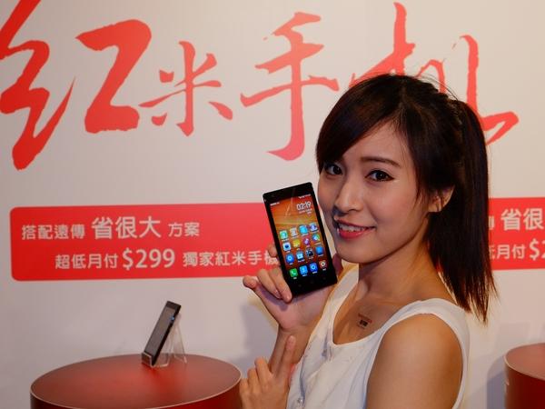 紅米手機遠傳獨賣,首年月付 299 元手機 0 元,需簽約 30 個月