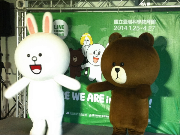 「Here we are-LINE FRIENDS 互動樂園」展覽,明年1/25 起陪你 LINE 一下!