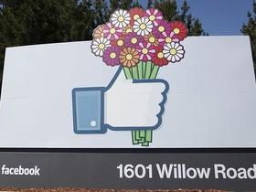 別再按讚了!Facebook 考慮對負面情緒加入「同情」按鈕