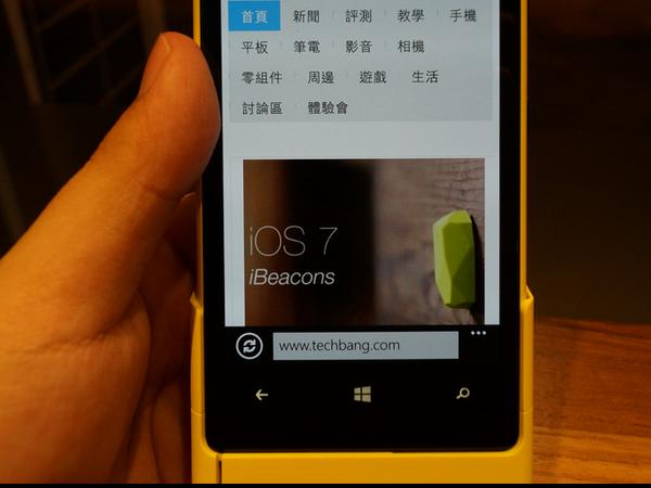 傳 WP 8.1 將會有螢幕虛擬按鍵,更加往 Android 設計靠攏