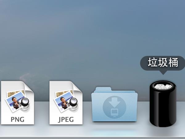 買不起只好把垃圾桶圖示改成 Mac Pro