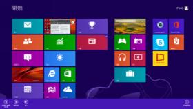 管理 Windows 8 捷徑,AutoPin Controller 移除釘選捷徑