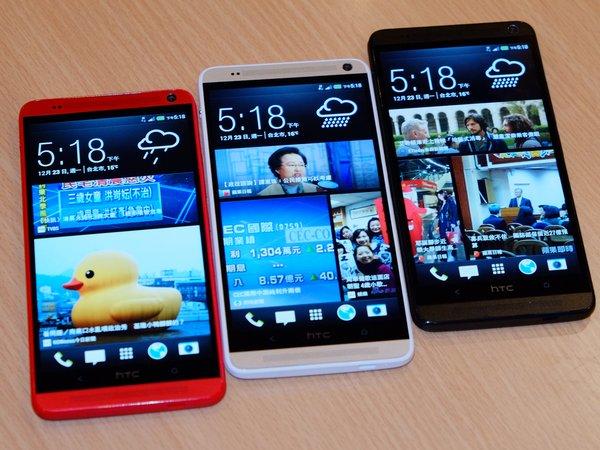 HTC One Max 紅、黑新色登場,明年力推 4G LTE 手機