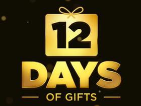 迎接 2014,12/26 起 iTunes 連續 12 天送你免費音樂、程式、電影(1/6 滾石合唱團演唱會 EP)